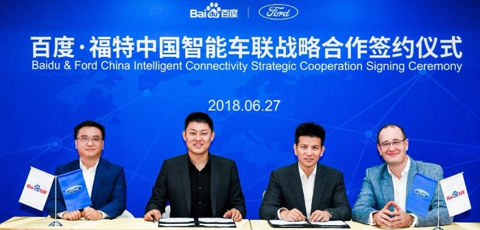Ford and Baidu partner to build sustainable ecosystem in China