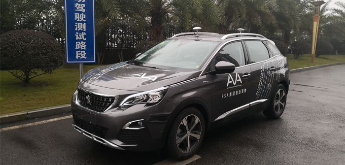 Groupe PSA becomes first France car manufacturer to test AVs on public roads in China