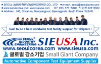 Seoul Industry Engineering Co., Ltd.